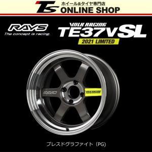 RAYS Volk Racing TE37V SL 2021LIMITED 11.0J-18インチ (-4) 5H/PCD114.3 PG ホイール1本 レイズ ボルクレーシング TE37VSL