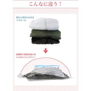 圧縮袋 圧縮パック「6枚セット」圧縮袋 衣類 ...の詳細画像2