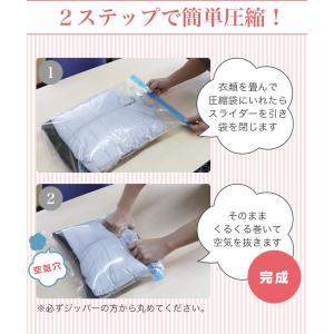圧縮袋 圧縮パック「6枚セット」圧縮袋 衣類 ...の詳細画像4