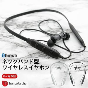 イヤホン ワイヤレスイヤホン ワイヤレス bluetooth カナル型 重低音 イヤホンマイク iPhone8 plus iPhone X 10 7 両耳 スマホ ブルートゥース 防水 「meru1」|toptrend