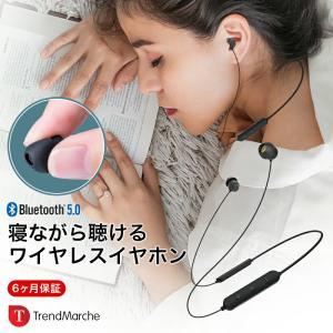 ワイヤレスイヤホン bluetooth