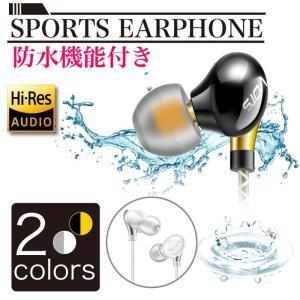イヤホン 防水 カナル型 重低音 アンドロイド iPhone plus 8 7 X イヤホン iPhone イヤホンマイク 両耳 スマホ 有線 スポーツ ランニング  「meru1」|toptrend