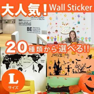 ウォールステッカー 壁シール 簡単にはがせる ハ...の商品画像