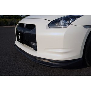 GT-R35 Front Lip & Under diffuser (GFRP)
