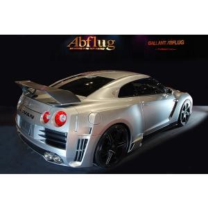 アブフラッグ GT-R35 Rear Spoiler (Dry Carbon)