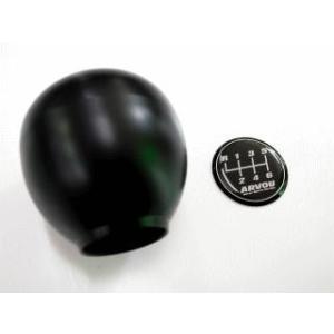 ARVOU BRZ ZC6 ARVOUオリジナルシフトノブ シフトパターン 黒地×白