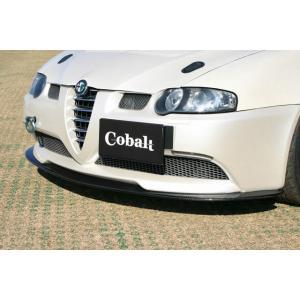 Cobalt Cobalt アルファロメオ 147 GTA用 リップスポイラー FRP製 (メーカーオフブラック塗装済品) 受注生産品 (納期2ヵ月前後)