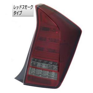 メーカーコード:S195  車種:30 プリウス ジャンル:エアロ・外装 -> テールライト ...