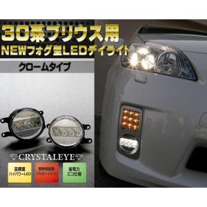 車種:CR50/55 エスティマ ジャンル:エアロ・外装 -> フォグランプ  -------...