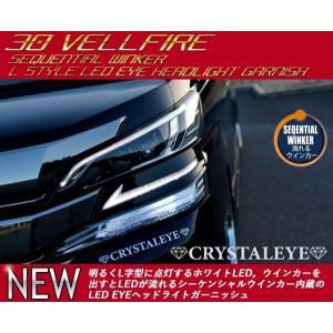 メーカーコード:S227NW  車種:30 ヴェルファイア ジャンル:エアロ・外装 -> フロ...