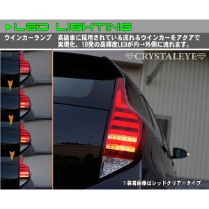 アクア NHP10 ファイバーフルLEDテールランプ V2 流れるウインカータイプ レッドクリアー|toptuner-store|02