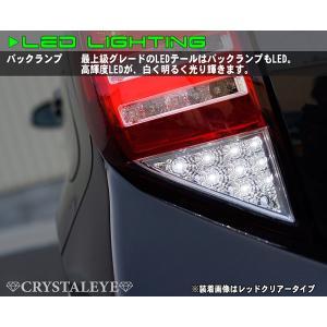 アクア NHP10 ファイバーフルLEDテールランプ V2 流れるウインカータイプ レッドクリアー|toptuner-store|04