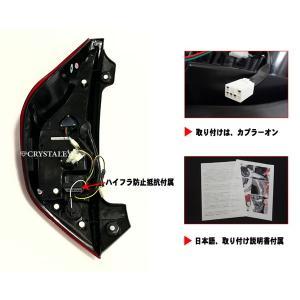 アクア NHP10 ファイバーフルLEDテールランプ V2 流れるウインカータイプ レッドクリアー|toptuner-store|06