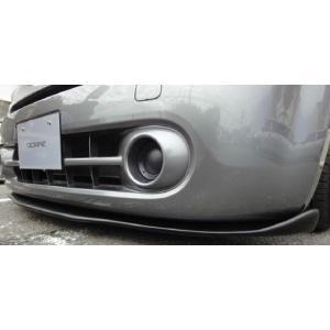 車種:Z12 キューブ ジャンル:エアロ・外装 -> フロントリップ  -----------...