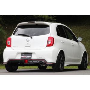 メーカーコード:250-11074  車種:K13 マーチ ジャンル:マフラー & 吸排気系...
