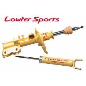 ワゴンR MC Lowfer Sports MC11S/21S/12S/22S リア 片側