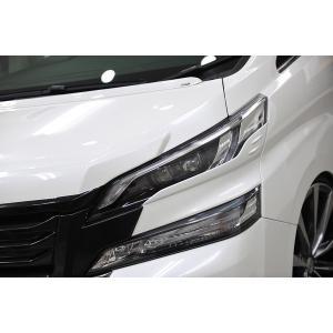 メーカーコード:30VEL-EL-070  車種:30 ヴェルファイア ジャンル:エアロ・外装 -&...