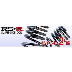 サスペンション ワゴンR MC11S 660 NA [10/10〜12/11] RSR DOWN リ...