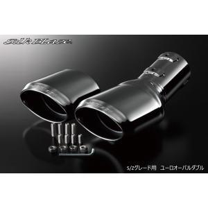 アルファード AGH30W グレード:S 純正バンパー用 ユーロダブルタイプ オールステンレスマフラーカッター