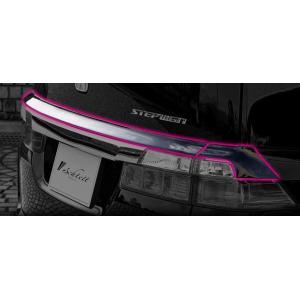 車種:RG1-4 ステップワゴン ジャンル:エアロ・外装 -> リアガーニッシュ / リアグリ...