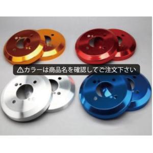ワゴンR MC11/21/12/22S アルミ ハブ/ドラムカバー リアのみ カラー:鏡面ポリッシュ