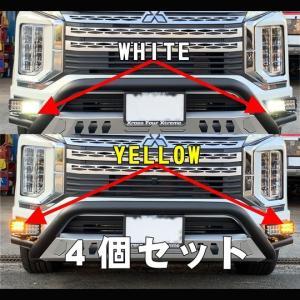 新型デリカ D:5 2019/2〜用 GOQBUTO-R専用 LED補助灯 WHITE/YELLOW...