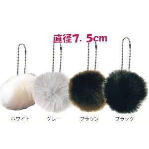 直径7cm!ちょいデカポンポンチャーム(ボンボンチャーム) ファー キーホルダー 鞄  バッグ(カバン)チャーム キーアクセサリー 携帯ストラップ|topwan