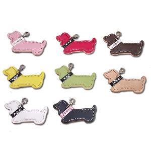 キューティードッグ(ダックス)チャーム レザー(犬 チャーム) バッグチャーム キーアクセサリー 携帯ストラップ カバン アクセサリー トップワン|topwan