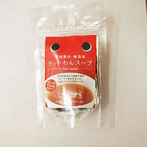 ドットわん スープ  5包入 (犬) おやつ 無添加 ドッグフード   天然コラーゲン トップワン|topwan