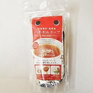 ドットわん スープ  15包入 (犬) おやつ 無添加 ドッグフード   天然コラーゲン トップワン|topwan