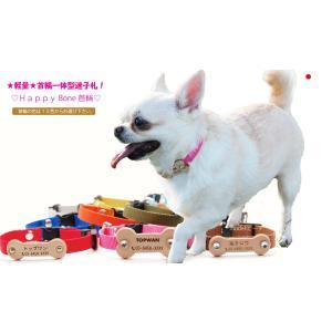 犬 迷子札 オーダー Sサイズ 迷子札首輪 TOPWAN 小型犬 猫 迷子札 軽い 犬用迷子札 猫用...