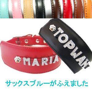 キラキライニシャルワイド首輪  Mサイズ  革 ラインストーン オーダーメイド 名前 アルファベット トップワン 小型犬 中型犬 |topwan