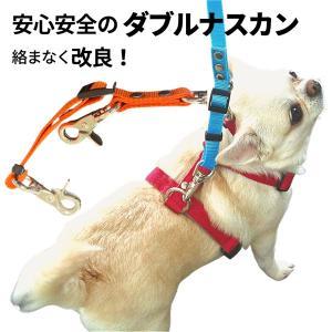 ★TOPWAN限定ダブルナスカン★小型犬用ロングリードとセットでご購入できます。|topwan
