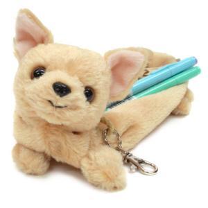 チワワ ぬいぐるみペンケース(子犬のぬいぐるみ) プレゼントに最適 ペンシルケース |topwan