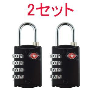 TSAロック 4桁 ダイヤル式ロック 南京錠 鍵 海外旅行 荷物スーツケース用 4ダイヤルロック 2...
