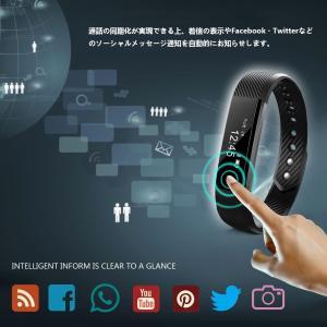 スマートウォッチ スマートブレスレット 腕時計...の詳細画像1