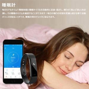 スマートウォッチ スマートブレスレット 腕時計...の詳細画像3