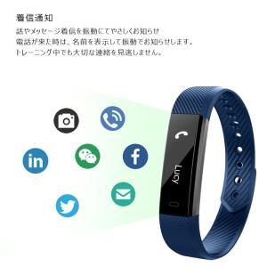 スマートウォッチ スマートブレスレット 腕時計...の詳細画像4