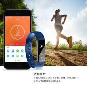 スマートウォッチ スマートブレスレット 腕時計...の詳細画像5