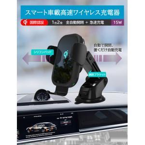 送料無料Qi 車載ワイヤレス充電器 ワイヤレスチャージャー ...