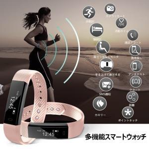 スマートウォッチ スマートブレスレット 腕時計 心拍計活動量計 睡眠計 着信通知 カロリー消費 遠隔...