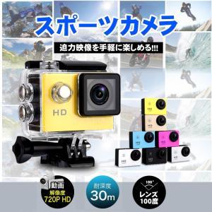 アクションカメラスポーツカメラ1080PフルHD1200万画...