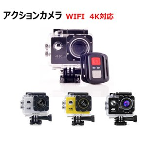 アクションカメラ スポーツカメラ 防水カメラ 4K 1200...