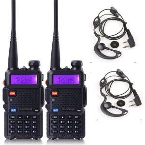 新入荷 無線機2台 トランシーバー 充電器付  災害 地震 対策 変換アダプター イヤホンマイク付 アンテナ付 UV-5R 送料無料代引不可