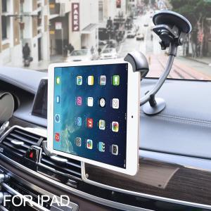 新入荷 送料無料 車載タブレットホルダー ヘッドレストホルダー 車載ホルダー タブレットスタンド 吸盤式 タブレット iPad カー用品 代引不可