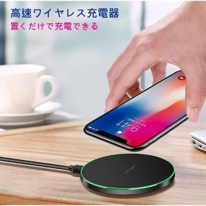スマホ QI ワイヤレス充電器 QI(チー)規格 充電器 車載 無線充電器 置くだけ充電できる (USB供給)丸型 超薄い iphone8/8plus/X対応