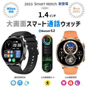 スマートウォッチ 2021最新 体温測定 血中酸素濃度 血圧 多機能 丸型 大画面 IP67 防水 活動量計 心拍計 歩数計 腕時計 SMS通知 お中元 ギフト topwood
