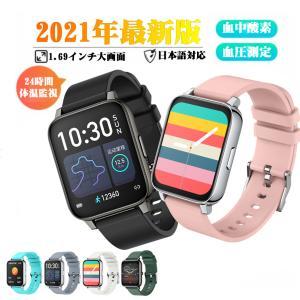 24時間体温測定 スマートウォッチ 血圧計 iphone android 対応 日本語 説明書 1.69インチ 大画面 スマートブレスレット 着信通知 睡眠測定 2021新入荷 topwood