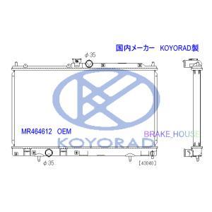 ラジエーター ランサーエボリューション7,8,9 GH-CT9A M/T MR464612 koyo PL031610 tora-rd