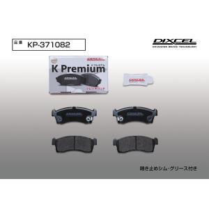 ディクセル ブレーキパットKPタイプ スズキ MR31S ハスラー HE22S|tora-rd